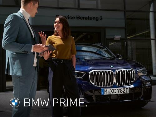 BMW 코리아, 구독형 차량 관리 서비스 'BMW 프라임' 사전 오픈