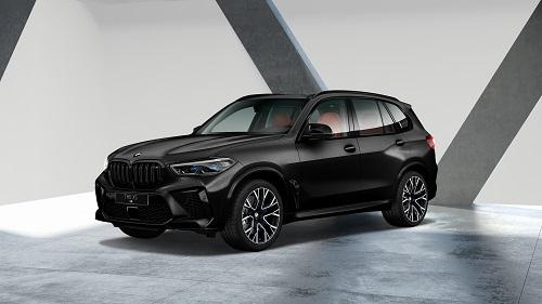 BMW 코리아, 6월 온라인 한정 에디션 11종 출시